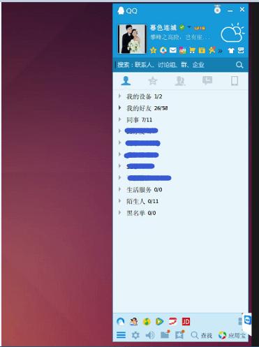 linux-qq.png