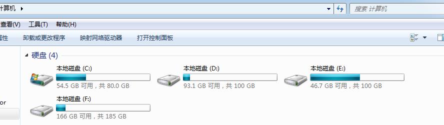 java硬盘分区
